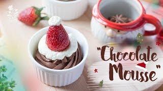 ช็อคโกแลตมูส! ทำง่ายสุดๆ! | Santa Hat Chocolate Mousse - [ทำอะไรกินดี] EP.52