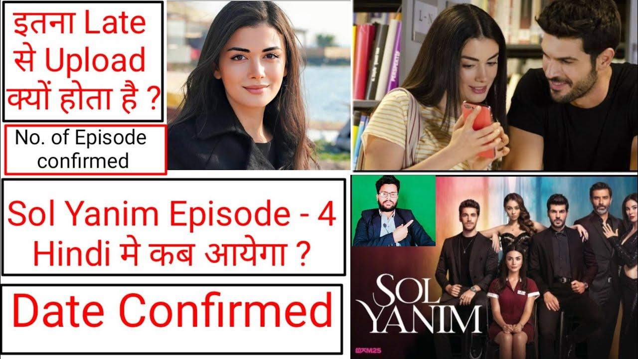 Download Sol Yanim Episode 4 in Hindi Dubbed | Sol Yanim episode 4 kab aayega | The left side | Ozge Yagiz