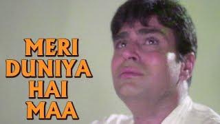 Meri Duniya Hai Maa Tere Aanchal Mein - Hindi Sad Songs | S. D. Burman | Rajendra Kumar | Talash
