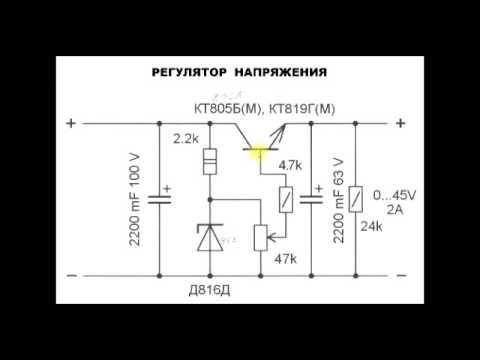 стабилизатор напряжения симисторный 9 квт