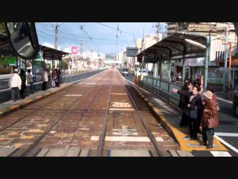 Riding a Tram in Hiroshima city, Hiroshima City