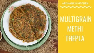 Multigrain Methi Thepla Recipe With Ragi & Whole Wheat - Breakfast Recipes From Archana's Kitchen