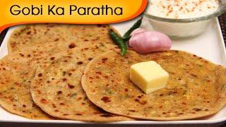 Gobi Ka Paratha - Stuffed Indian Bread Recipe - Popular Punjabi Recipe By Ruchi Bharani