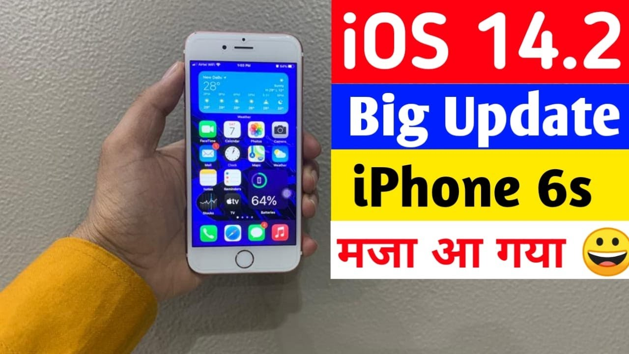 Ios 14 2 Update On Iphone 6s 8 New Wallpapers 100 New Emojis मज आ गय Youtube