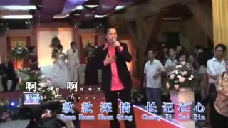 Do Xiao Feng   Wo Yong Yun Den Tou Ai Ni  Raja Kuring Restaurant Live Show   YouTube