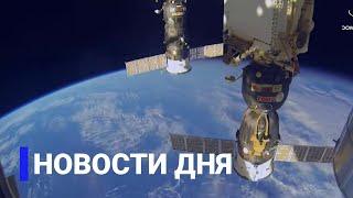 Новости дня. 12 апреля 2021 года. Информационная программа «Якутия 24»