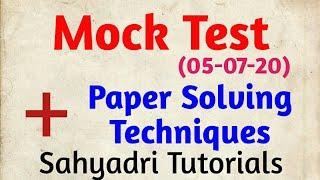 Mock Test + Paper Solving Technics | MHT-CET 2020