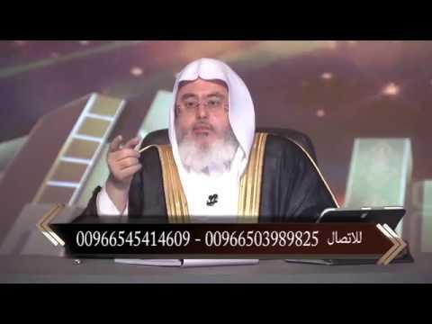 الإستعاذة من سئ الأسقام كالسرطان والبرص والجنون فضيلة الشيخ محمد المنجد Youtube