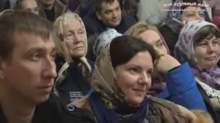О флирте(Протоиерей Владимир Головин, г. Болгар)