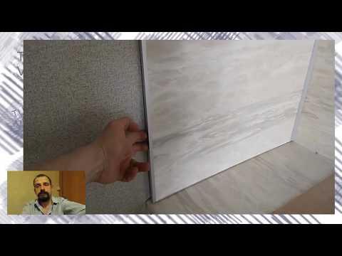 Как закрепить кухонную панель на стене