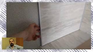 Скрытый крепеж стеновой панели на кухне.