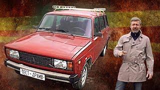 ВАЗ 2104 - ЧЕТВЕРКА | Универсал | Ретро Тест-Драйв и Обзор, История Авто СССР | Pro Автомобили
