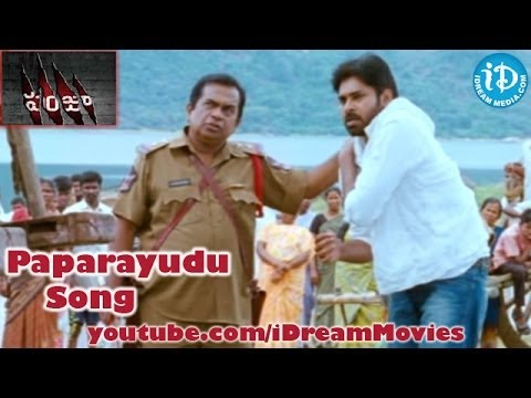 Pawan Kalyan's Panjaa Songs - Paparayudu Video Song   Brahmanandam   Yuvan Shankar Raja