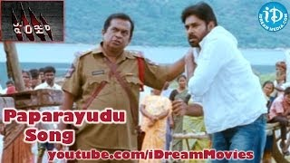 Pawan Kalyan's Panjaa Songs - Paparayudu Video Song | Brahmanandam | Yuvan Shankar Raja