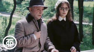 Жил-был настройщик... (1979)