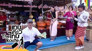 เทยเที่ยวไทย-กะเทยกับเพลงเป็นของคู่กัน