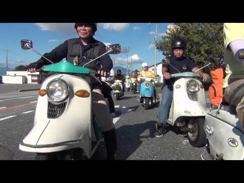 Fuji Rabbit Scooter owner