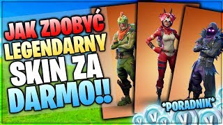 Comment obtenir le SKIN LEGENDARY GRATUIT à FORTNITE?! V-DOLCE FREE WAYS - GUIDE