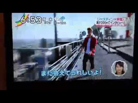 Justin Bieber on the Japanese TV show 2015