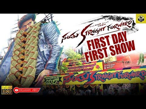 Santhu Straight Forward Kannada Movie |...