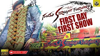 Santhu Straight Forward Kannada Movie | Full HD | FDFS | Public Response | Fans Celebration