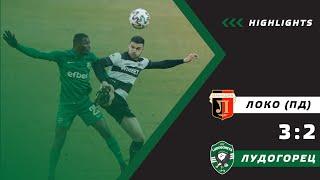 Локомотив (Пловдив) - Лудогорец 3:2   efbet Лига - XVIII кръг