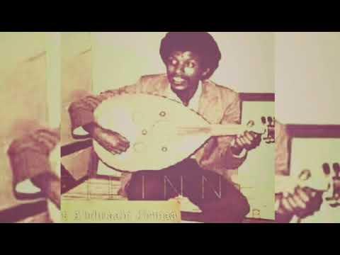 Legend Abdullahi Jirma old Music 2018