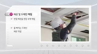LG WHISEN 시스템에어컨- 주거용 시스템에어컨 (…
