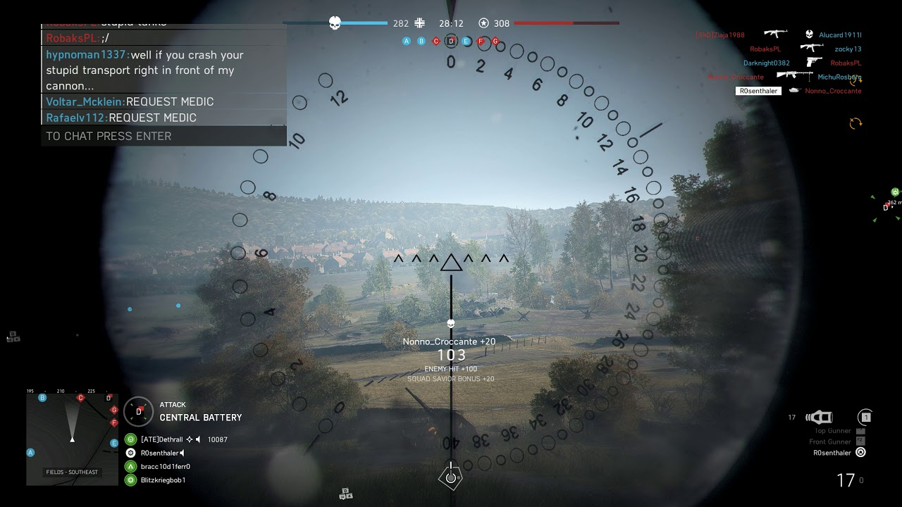 take my 88mm shell up into your butt