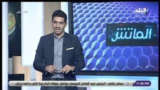 الماتش - هانى حتحوت يكشف تفاصيل اجتماع الخطيب مع لاعبي الأهلي بعد الخسارة المذلة أمام صن داونز