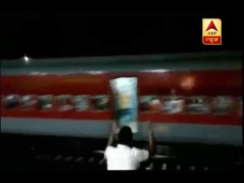 Ahmedabad-Puri express' coaches roll down 15km sans engine; 7 suspended