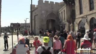 Jaffa Gate - Jerusalem Gates