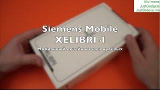 [РЕТРОСПЕКТИВА] Siemens Mobile Xelibri 4