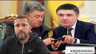 """Сколько в Кабмине """"бывших"""" и зачем Порошенко """"всех нас поднял"""""""