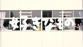 Director&Camera:IKEDA Masanori Music& Editor:TANAKA Keisuke Camer...