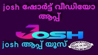 josh short video app made in india screenshot 1