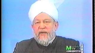 Urdu Khutba Juma on January 15, 1993 by Hazrat Mirza Tahir Ahmad