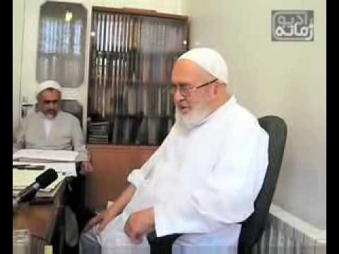 Thumbnail: iranmusic : Ayatollah Montazeri Efshagari part 2 of 2