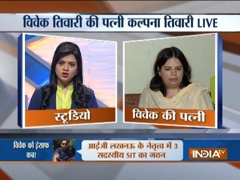 Vivek Tiwari death: Victim`s wife speaks exclusively to India TV