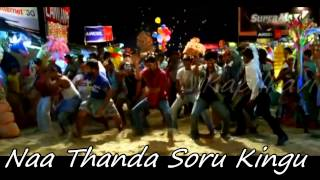 Repeat youtube video Udhungada Sangu - Velai Illa Pattathari Official Full Song