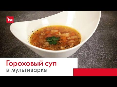 Гороховый суп с копченостями в мультиварке-скороварке Moulinex СЕ502