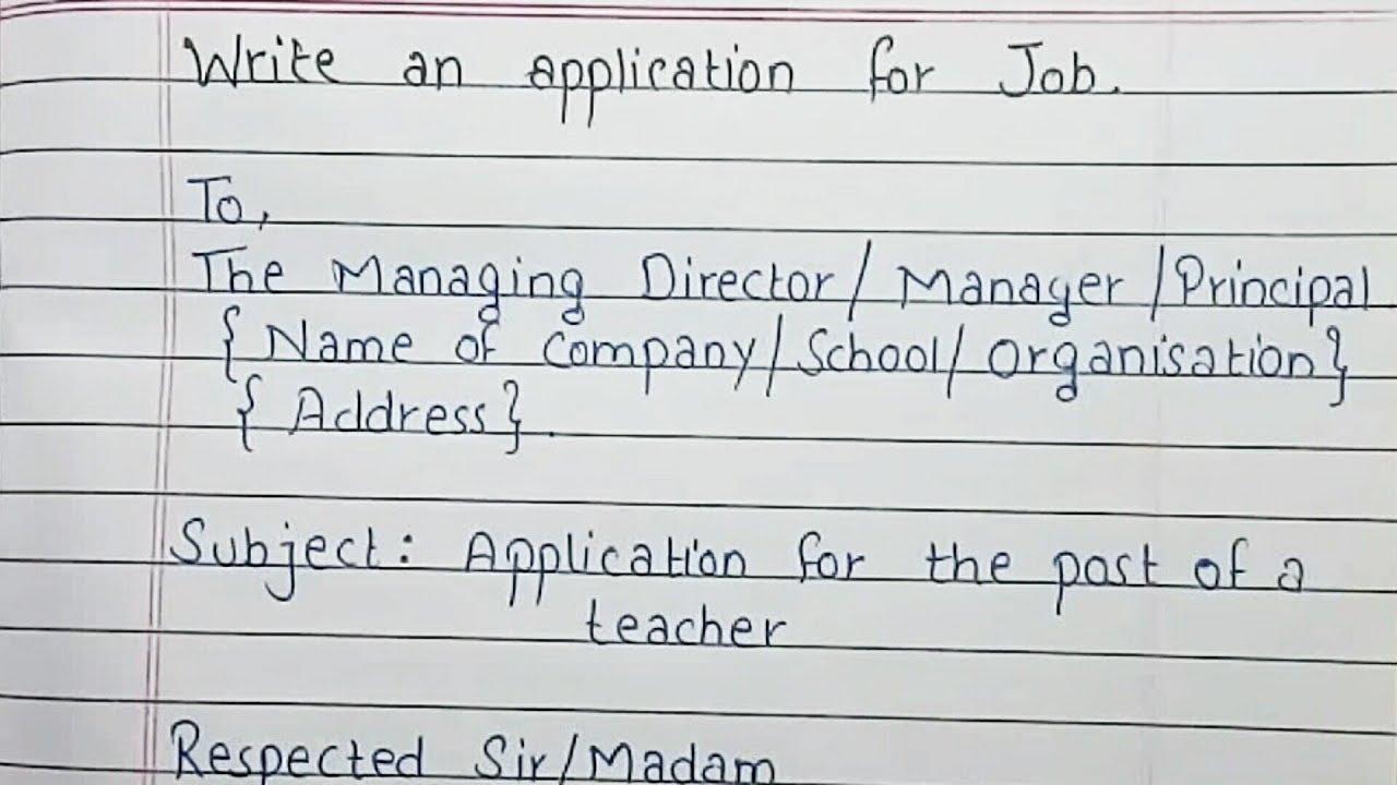 Write An Job Application Job Application Format Youtube