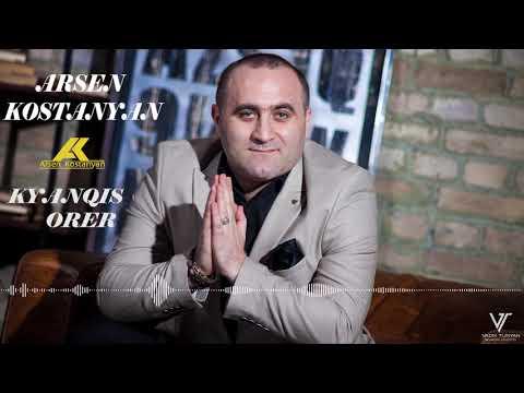 Arsen Kostanyan -