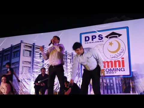 DPS Faisalabad Alumni Reunion 2017 g