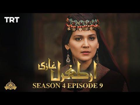 Ertugrul Ghazi Urdu | Episode 9| Season 4