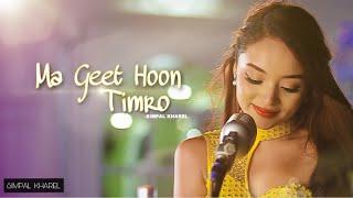 SIMPAL KHAREL ' MA GEET HOON TIMRO ' || NEW NEPALI SONG 2021| OFFICIAL MUSIC VIDEO