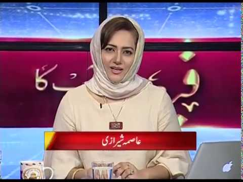 Faisla Aap Ka With Asma Sherazi | 30 June 2020 | Aaj News | AJT