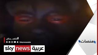 فيديوهات مقنعين يثيرون الذعر في السعودية تؤدي للقبض على 4 متهمين
