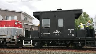 2019/10/7    新京成80000形  甲種輸送   日車専用線から豊川駅に向けて発車