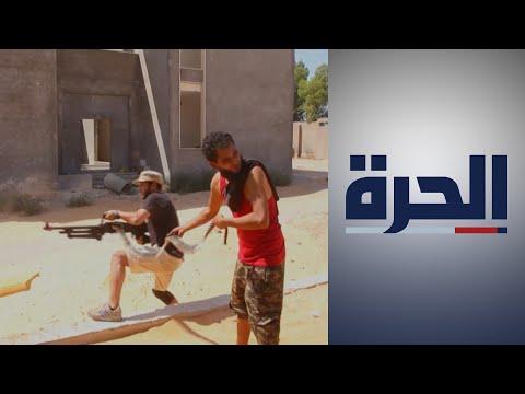 الأمم المتحدة: نقل السلاح إلى ليبيا يتم بشكل شبه يومي  - 19:59-2020 / 5 / 29